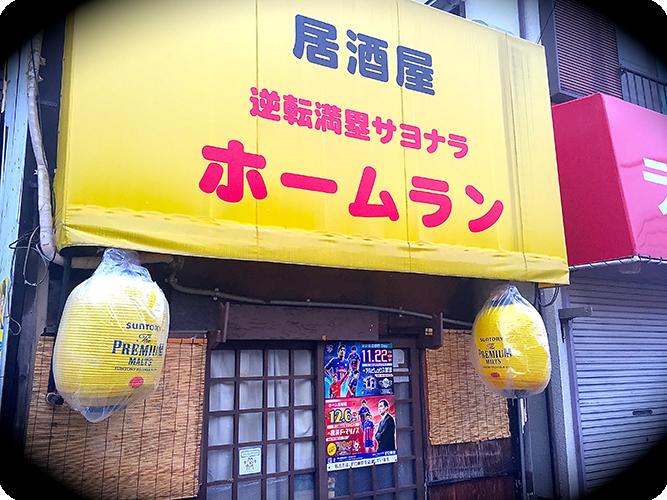 福岡六本松美容院藤野の思い出