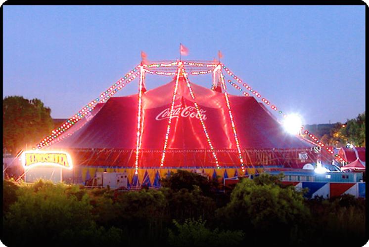 福岡六本松美容院前のサーカス